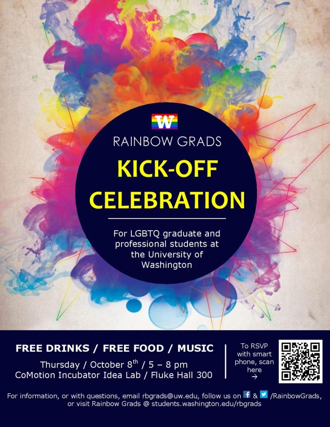 Rainbow Grads' Kick-Off Celebration Flyer 2015-page-001